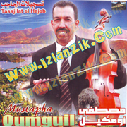 3adbni ma7ni