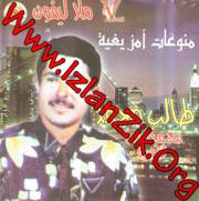 Taleb Mohamed