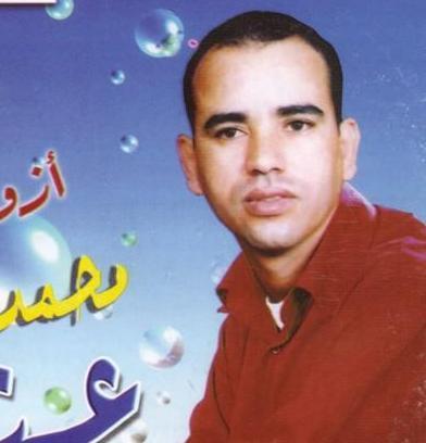3amani Imtawan