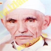 3awdghas el3ib ino
