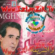 Maghni Mohamed