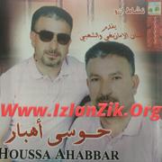 Houssa Ahbbar