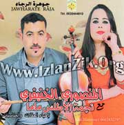 Mansour El Khenifri