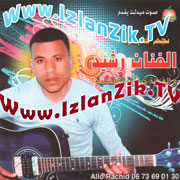 Rachid Bahmad