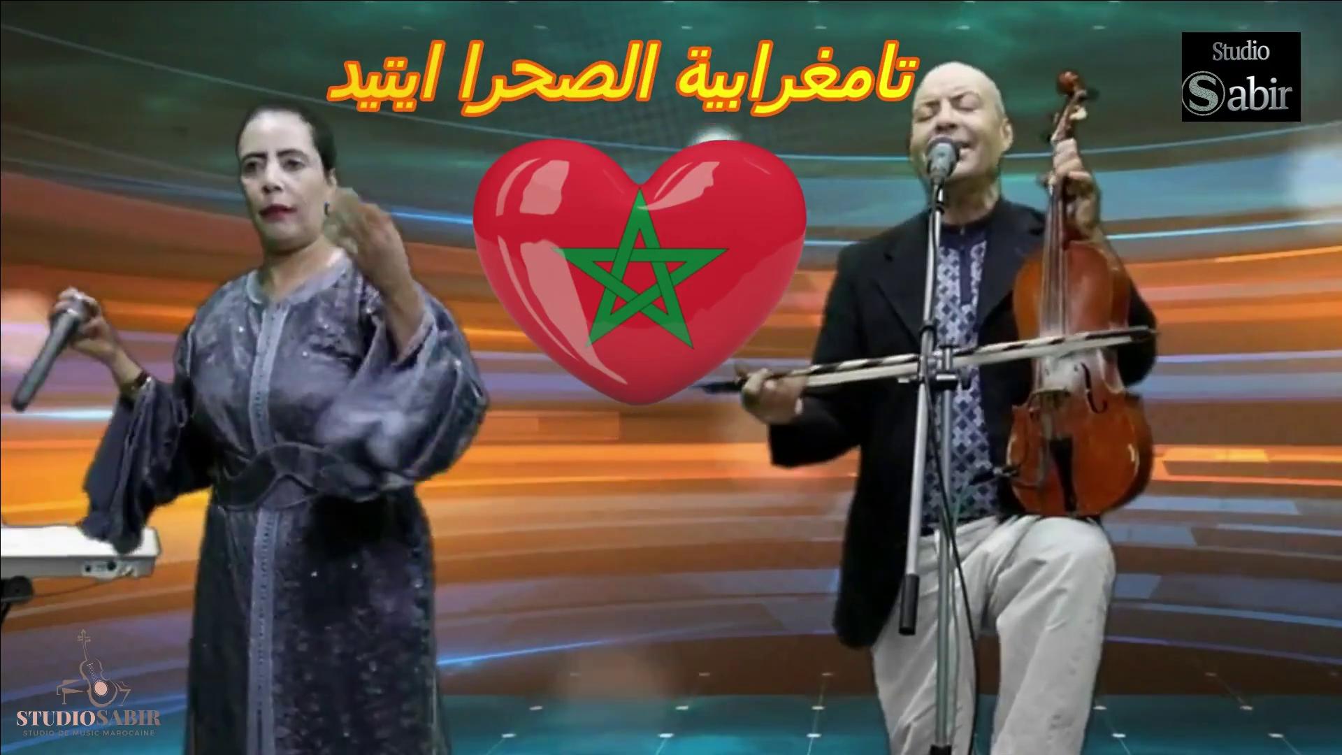 Abouzane Lahcen
