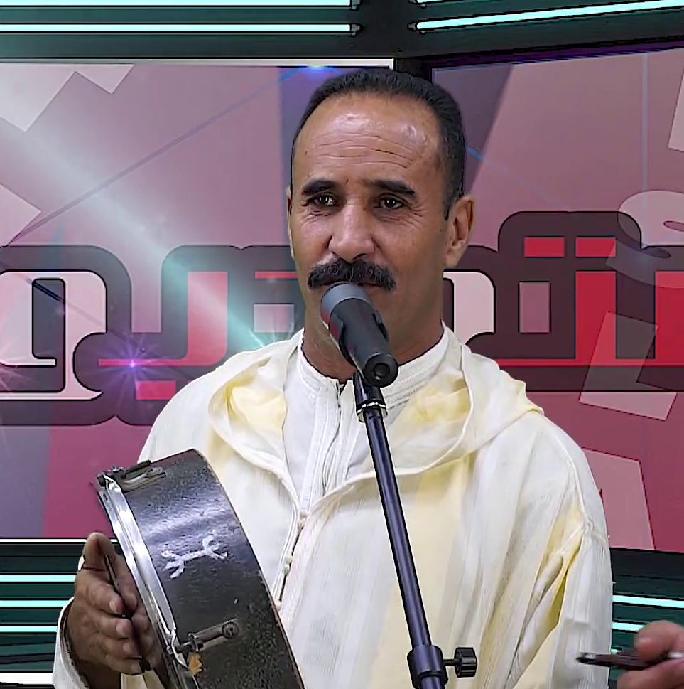 Achor Khadiri 2021
