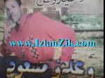 Ouaddou Masoud
