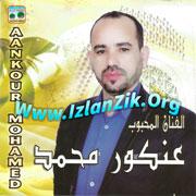 Aankour Mohamed