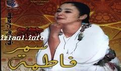 Adasinir Labass Adour Alla