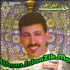 Adass Isa3d Rabi