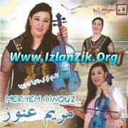 Meryem Aanouz