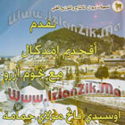 Oussidi Ftah