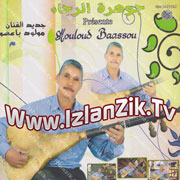 Mouloud Baassou