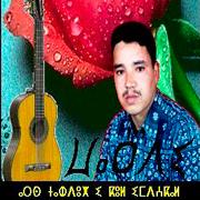 Ahawawi
