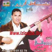 Zerzouki Abderahman