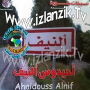 Ahidous Alnif