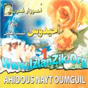 Ahidous Nayt Oumguil