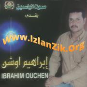 Ibrahim Ouchen
