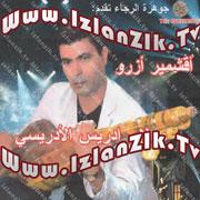 Moulay Driss El Idrissi