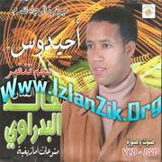 El bedraoui Khaled