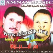 Mustapha Sghir