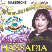 El hassania