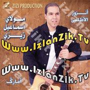 Moulay Ismail Zizi