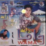 Amz Awal