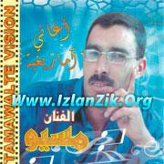 Amzil
