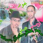 Oubni Ali