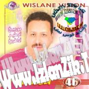 Asmoun adma3