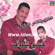 Hassan Chouaf
