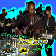 Zound Loubane