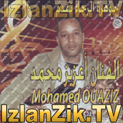 Mohamed Ouaziz