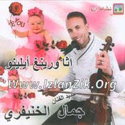 Jamal El Khenifri