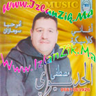 El haddioui Mustapha
