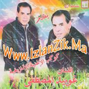 Ghoubid Mustapha
