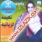 Naima Ezzayanya