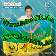 Mohamed Amazigh