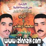 Bezi et Mohamed Oumghas