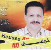 Bou Tayri