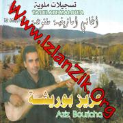 Aziz Bouricha