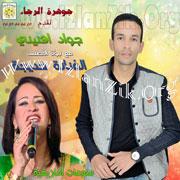 Jawad Hnini