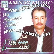 Mohamed Bouzal El Khnifri