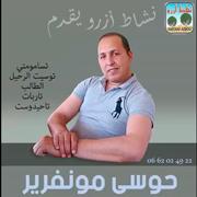 Houssa Monfrere