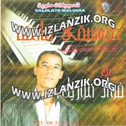 Fouad Music