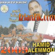 Almou Hamid