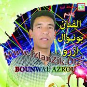 Bounwal Mohamed