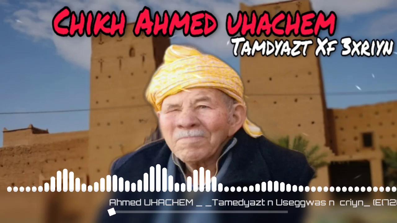 Cheikh Hmad Ouhachm Bo3zama