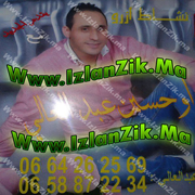 Ouhsaine Abdelali